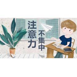 南昌注意力-江西乐晨教育-青少儿注意力培训班图片