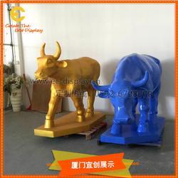 商场美陈道具玻璃钢牛雕塑生产定制工厂图片