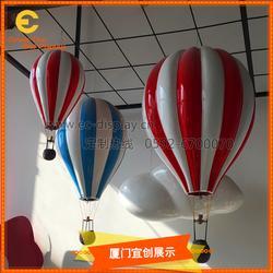 商场门店橱窗道具玻璃钢热气球道具定制工厂图片