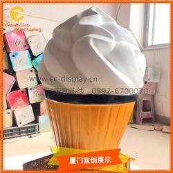 商业美陈橱窗展示道具玻璃钢冰淇淋雕塑生产工厂图片