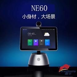 网牛智能办公 小鱼易连NE60智能视频终端图片