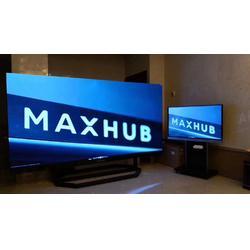 網牛智能辦公 MAXHUB小間距大型會議室顯示器圖片