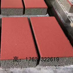 涂料用氧化铁黄 彩色透水路面用铁黄 水泥制品用铁黄 水泥瓦用铁黄图片