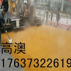 彩砖用氧化铁黄 彩色沥青用黄色粉 彩色地坪用铁黄 透水地坪用铁黄颜料图片