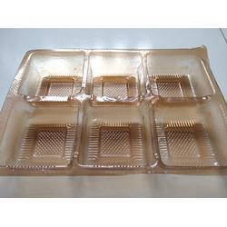 河南月饼托盒定制-品质好的月饼托盒厂家图片