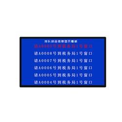 液晶拼接屏牌子-合肥液晶拼接屏-安徽迅博公司图片
