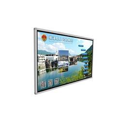 液晶拼接屏安装-安徽迅博(在线咨询)安徽液晶拼接屏图片