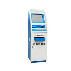 银行�自助服务一体机-安徽自助服务一体机-安徽迅博智能�公司图片