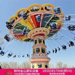 新型儿童游乐设备公园游乐设施豪华飞椅厂家直销图片
