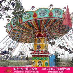 专业定制经典豪华飞椅游乐设备 升降摇头旋转飞椅图片