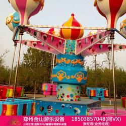 空中旋轉桑巴氣球游樂設備 兒童樂園游樂設備圖片