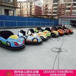 电动儿童碰碰车玩具车游乐设备新款图片