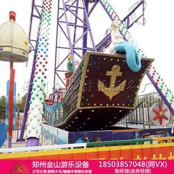户外游乐设施豪华海盗船 厂家定制海盗船图片