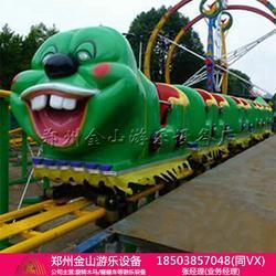广场游乐设备青虫滑车 小型儿童过山车果虫滑车图片