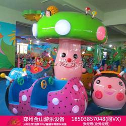 新型游乐设备儿童瓢虫乐园 厂家定制迷你虫虫乐园图片