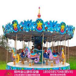 儿童旋转木马游乐设备广场大型电动游乐设施海洋转马图片