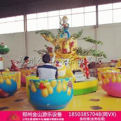 广场游乐设备大型旋转咖啡杯 可定制的儿童熊出没转杯批发