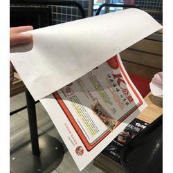 彩色胶印纸 45克平板印刷纸 塞包填充纸图片