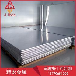 高质量7075铝板了批零规格齐全图片