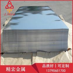 直销7075铝板铝卷块铝排大量现货现货供应供货及时