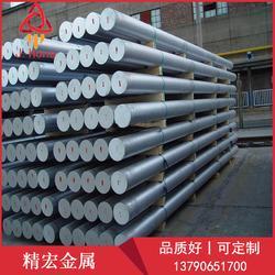 厂家生产 7075铝棒规格 4.0-500mm可批量规格齐全图片
