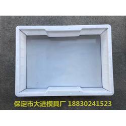 缺口盖板模具-塑料盖板模具加工厂(大进)图片