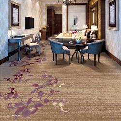 地毯销售厂 酒店地毯星级 华德地毯代理图片