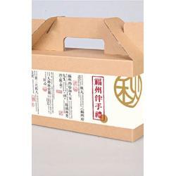 魚丸加盟店選址秋官郎圖片