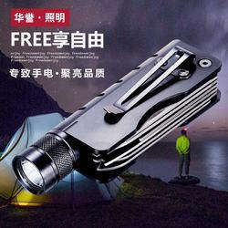 D2多功能强光手电筒可充电超亮多功能远射led小便携家用户外图片