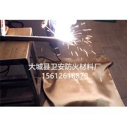 电焊防火布-高硅氧防火布图片