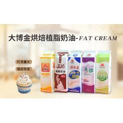 奶油厂家招商 金润泽20乳脂奶油箱装12盒裱花冰激凌制作图片