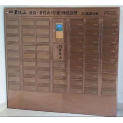 别墅信报箱定做厂家-福建哪里有供应性价比高的别墅信报箱
