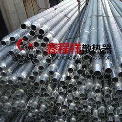 高頻焊熱鍍鋅翅片管生產加工