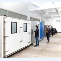 GB/T2423 電子電器 環境試驗標準圖片