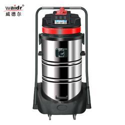 威德爾干濕兩用經濟實惠的工業吸塵器