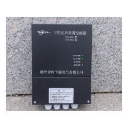 供应余压控制器QHD8501旁通控制器图片