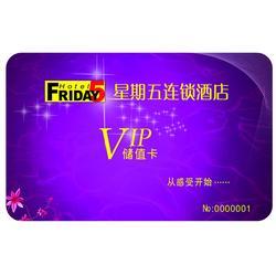 印制PVC卡会员卡、透明卡、普通卡,精吉金卡为您服务图片