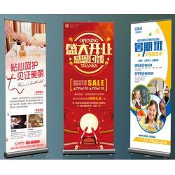 设计制作喷绘招牌、灯箱、广告宣传,精吉金卡精彩纷呈图片