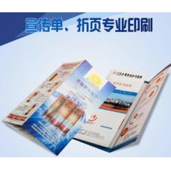 印刷广告招牌、墙体广告牌、落地广告牌,精吉金卡平实图片