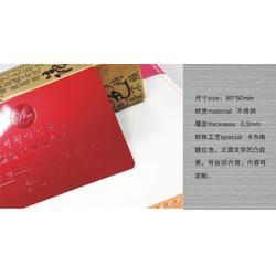 金卡个性定制、高端会员卡、储值卡制作,精吉金卡图片