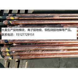 高效铜包钢接地棒厂家生产图片