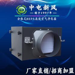 厂家直销高效净化箱 HEPA高效净化箱 活性炭净化器图片
