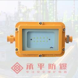 DGS36/127L 礦用隔爆型LED小方形巷道燈,36W巷道燈小方形圖片