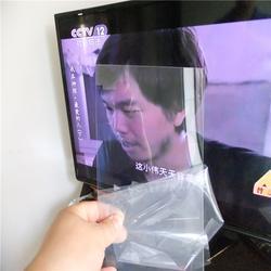 专业生产有机玻璃镜片 亚克力油漆镜 亚加力带胶镜生产商图片