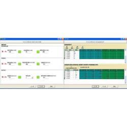 连云港高质量的中央空调时间计费系统-大量供应公道的中央空调时间计费系统图片