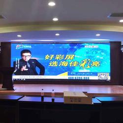 厦门室内LED显示屏-led广告显示屏-户外LED显示厂家图片