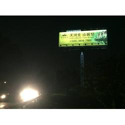 LED广告牌照明灯供应图片