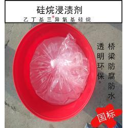 异丁基三乙氧基硅烷防水剂施工简单图片