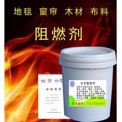 织物阻燃剂施工指导