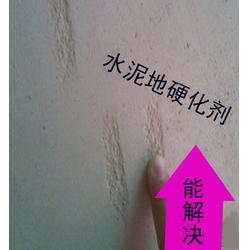 混凝土起砂治理劑怎樣使用圖片